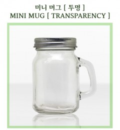 미니 머그 [ 투명 ] MINI MUG [ TRANSPARENCY ]