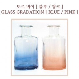 디퓨져 용기_250ml 토르비어 [ 2색상 택1 ] DIFFUSER BOTTLE_250ml GRADATION BOTTLE [ 2COLOR 1PICK ]